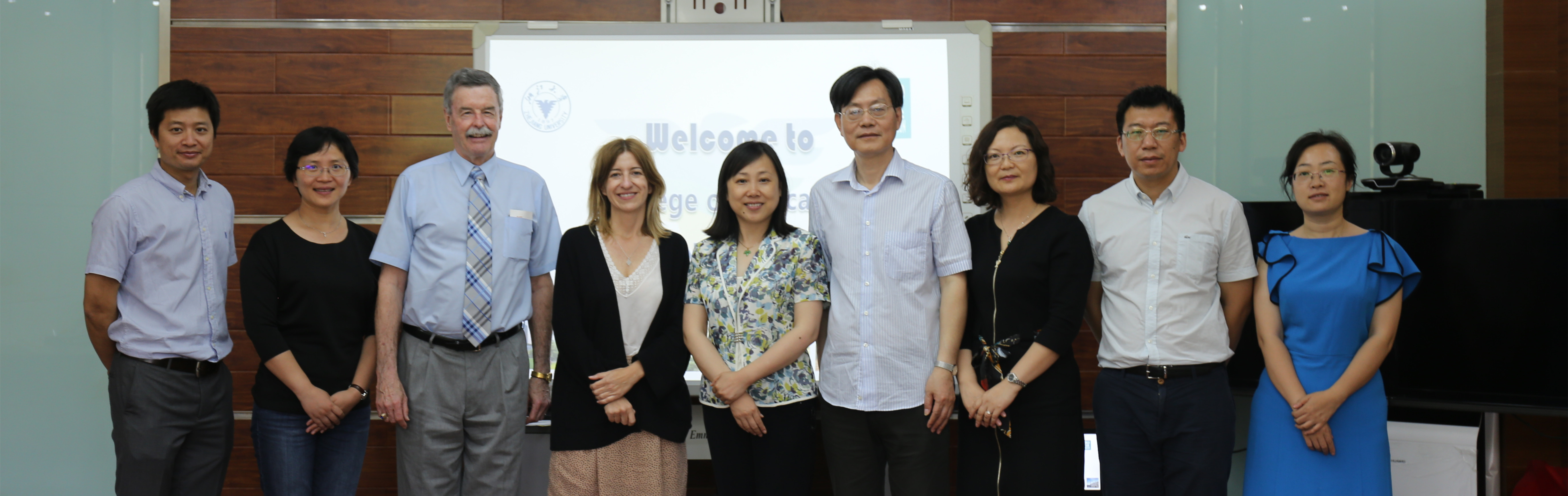 World Leisure Organization Representatives Visit ZJU's College of Education for On-site Assessment of WLCE