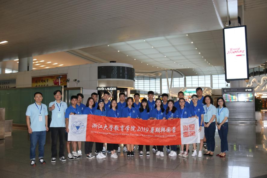 Delegation from COE-ZJU Visits South Korea for Summer Exchan...